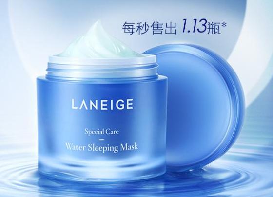 睡眠面膜哪个牌子补水最好?哪个品牌好用?真心推荐这几款!