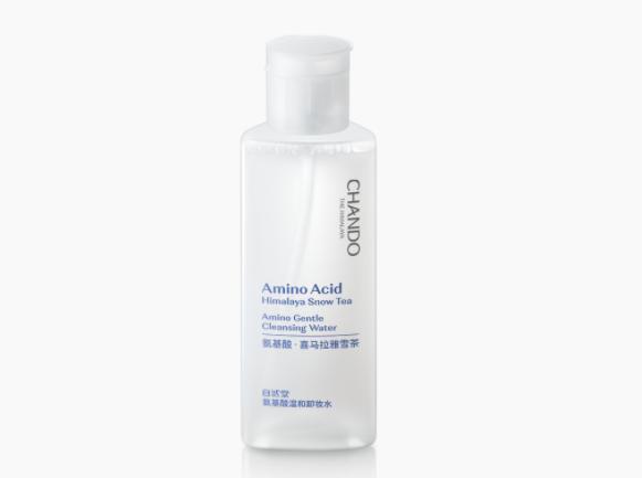 自然堂氨基酸温和卸妆水 天然氨基酸 温和卸妆净化肌肤