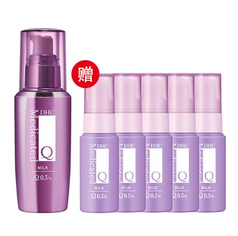 蝶翠诗DHC辅酶精萃赋活乳液 蕴含丰富美肌能量的柔滑Q10乳液