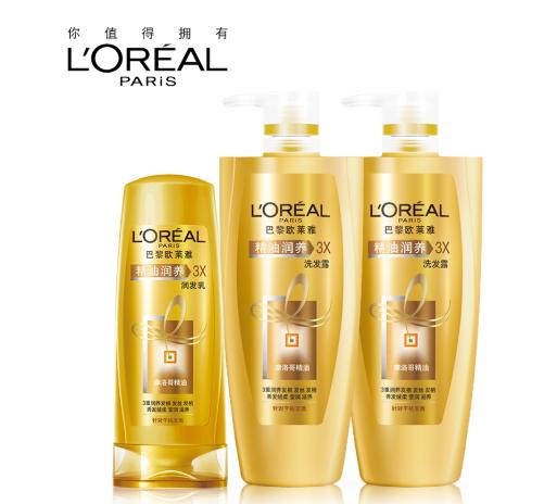 欧莱雅洗发水怎么样?哪款洗发水最好用?这几款,用的都说好!