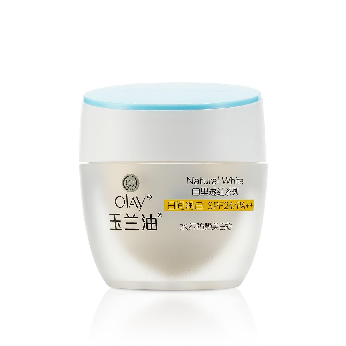 OLAY水养防晒美白霜 保湿+美白+防晒,肌肤白嫩水润