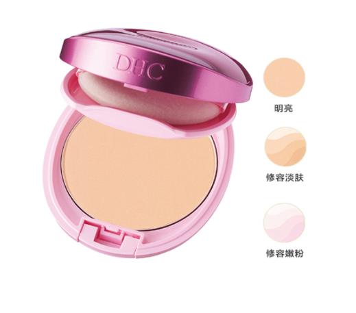 蝶翠诗DHC紧致焕肤保湿定妆粉饼 提升肌肤光泽感,演绎丝滑美肌
