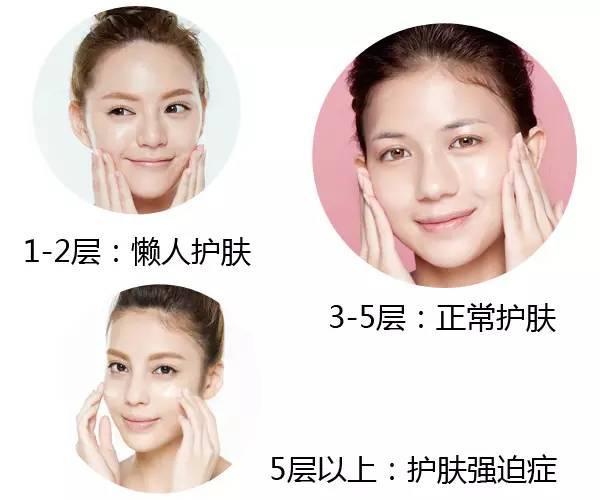 每天你的脸有几层护肤品?涂这么多,真的好吗?