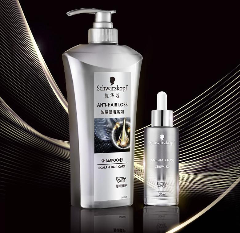 施华蔻防脱发洗发水 增发密发,无硅油固发洗发水
