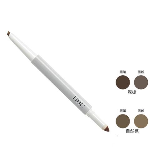 蝶翠诗DHC立体持久眉笔/眉粉 笔勾勒·粉晕染·刷塑形