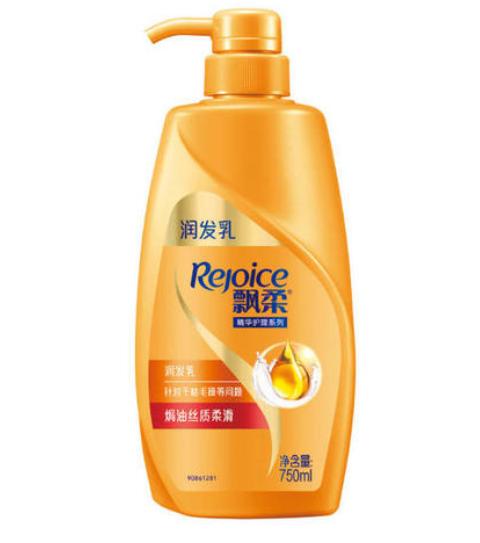 飘柔 焗油丝质柔滑润发乳